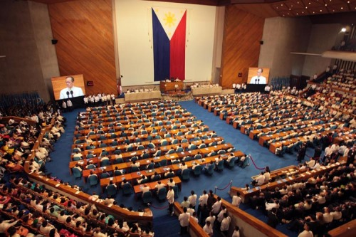 The Congress during the State of the Nation Address of President Benigno Aquino, III.