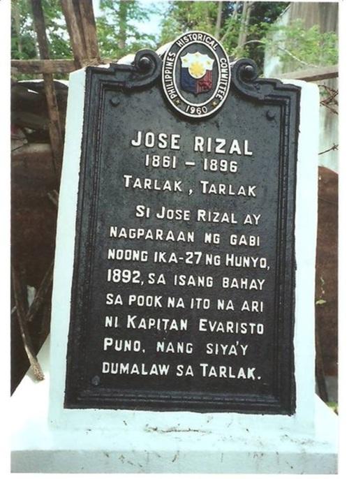 Ang marker sa pook kung saan natulog si Rizal sa Tarlac noong Hunyo 1892, habang nag-oorganisa para sa pagtatag ng La Liga Filipina.