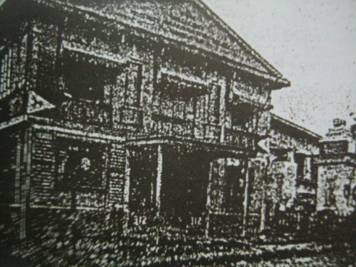Ang bahay ni Doroteo Ongjunco sa Kalye Ylaya, Tondo, Maynila.  Mula sa Sulyap Kultura.
