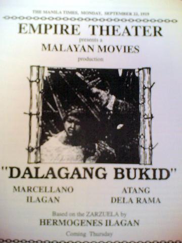 Poster para sa Dalagang Bukid.