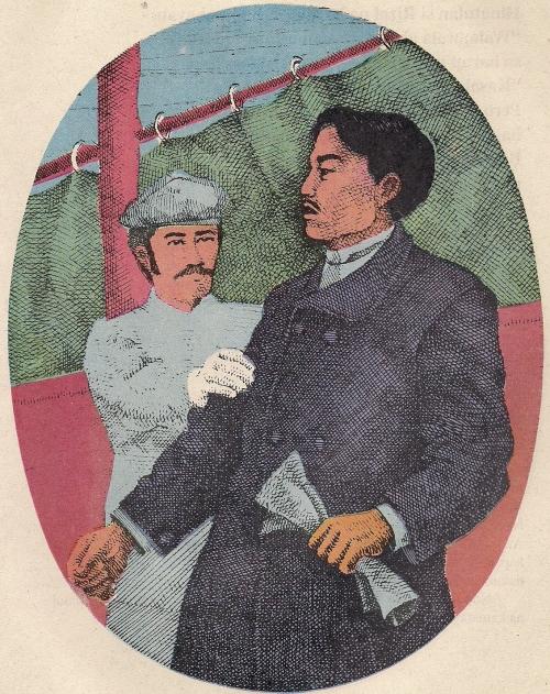 Pag-aresto kay Rizal sa Malacanang, July 6, 1892.  Guhit ni Ibarra Crisostomo.