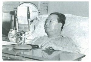 Sa Quirino habang nagso=SONA sa  ospital, mula sa gov.ph.