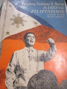 Isang librong SONA:  1969 (Mula sa Aklatan ng Sinupang Xiao Chua)