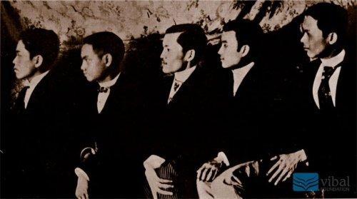 Ang Los Indios Bravos.  Mula sa Vibal Foundation.