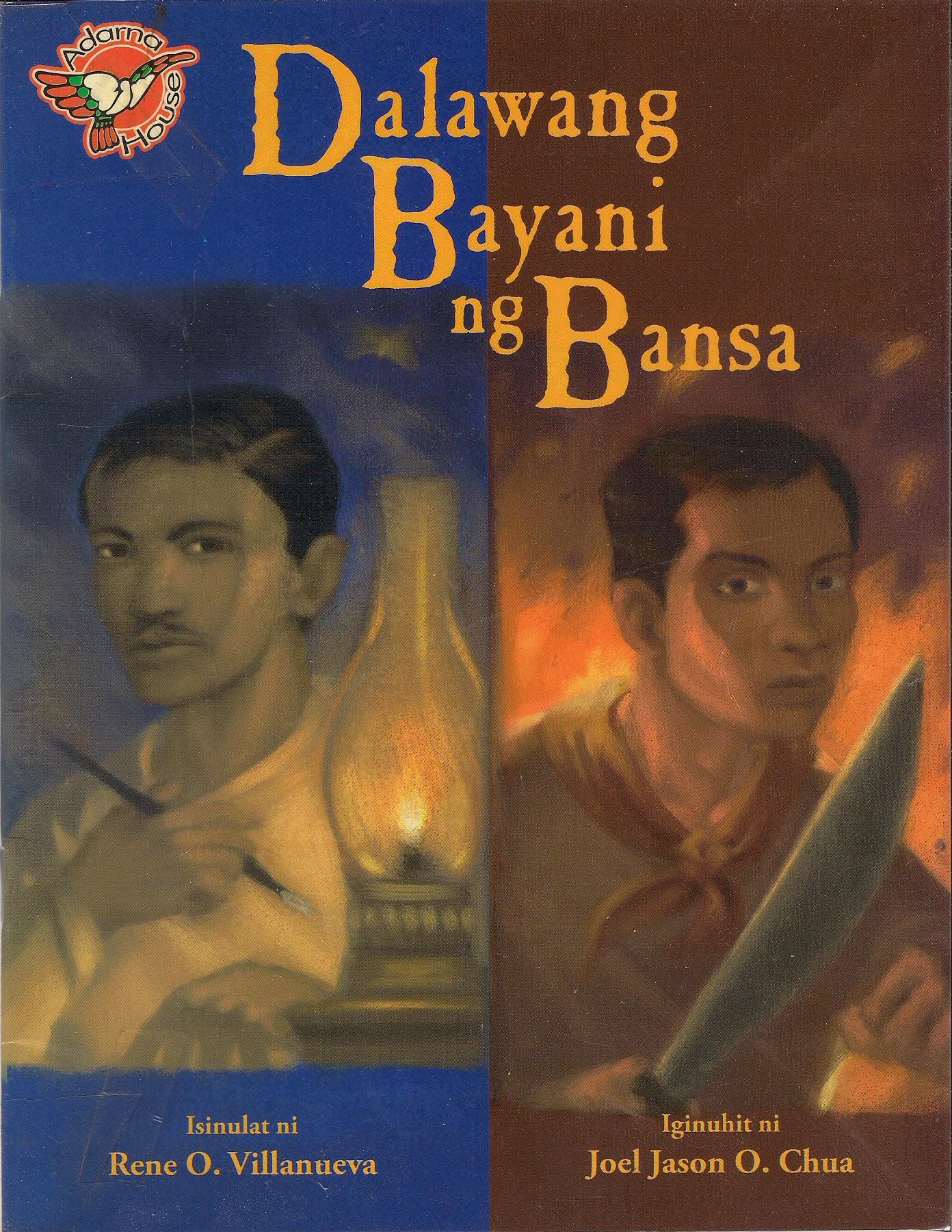 halimbawa ng pahina ng pasasalamat at pagkilala Dahon ng pasasalamat walang hanggan ang aming  pahina dahon ng pamagat  halimbawa, ang pag-inom ng alak sa.
