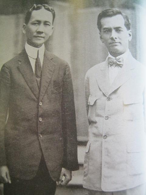 Manuel Quezon ar Sergio Osmena.  Mula sa Manuel Luis Quezon nina Edgardo J. Angara at Sonia P. Ner.