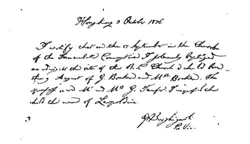 Baptismal certificate ni Josephine Bracken.