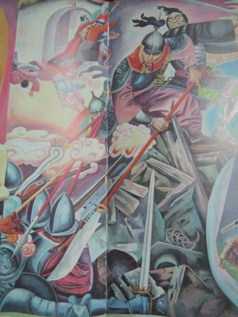 """Ang pagsalakay ni Limahong.  Detalye mula sa mural ni Carlos V. Francisco na pinamagatang """"Filipino Struggles Through History"""" na nasa Bulwagang Katipunan ng City Hall ng Lungsod ng Maynila."""