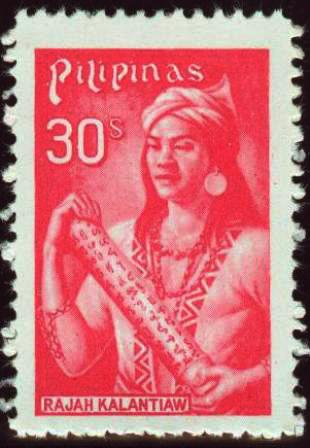 Ang selyo bilang parangal kay Rajah Kalantiaw.