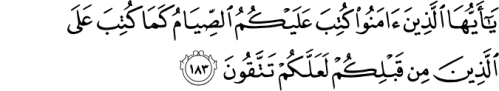 "Ang Surah 2: verse 183 ng Quran:  ""O you who have believed, decreed upon you is fasting as it was decreed upon those before you that you may become righteous."""