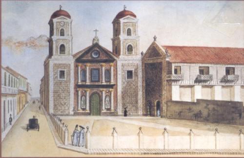 Ang San Agustin Church, ang pinakamatandang simbahan sa Pilipinas.  Mula sa San Agustin.