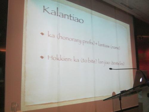 Ang tunay na Kalantiaw?  Ang kahulugan ng pangalan sa Wikang Tsino.
