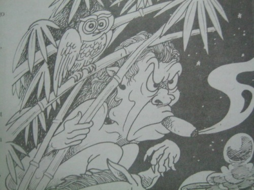 Kapre.  Mula sa Filway's Philippine Almanac (1994).