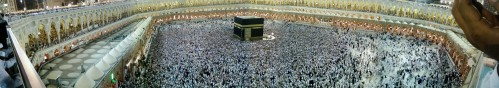 Pagsasagawa ng tawaf Kaaba sa Mecca.  Mula sa Wikipedia.