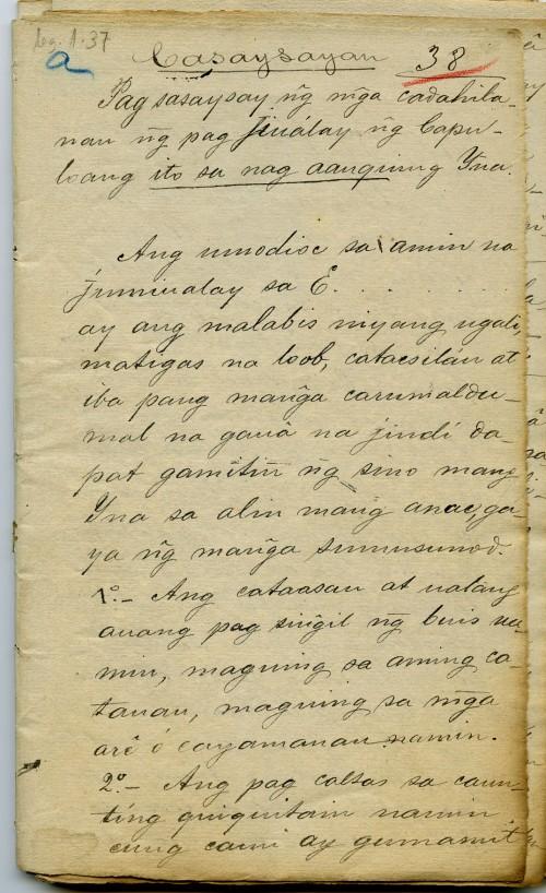 """Unang pahina ng """"Casaysayan; Pinagcasunduan; Manga daquilang cautosan,"""" Enero 1892.  Mula sa Archivo General Militar de Madrid sa pamamagitan ng Pambansang Komisyong Pangkasaysayan ng Pilipinas."""