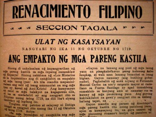 Isang sipi ng El Renacimiento Filipino.